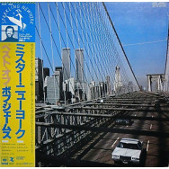 Bob James - Mr. New York